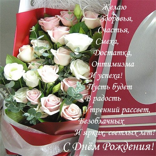 Поздравление с днем рождения женщине на украинском языке